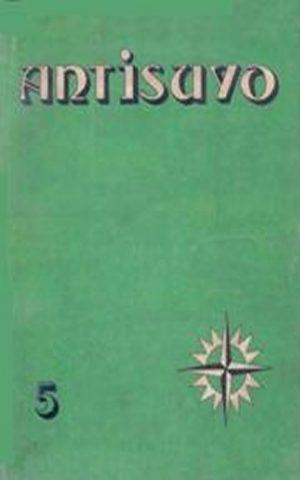 Antisuyo / 5 (1981)