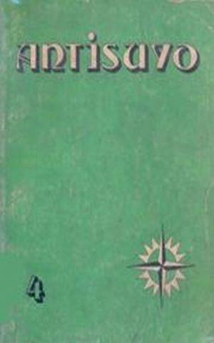 Antisuyo / 4 (1980)